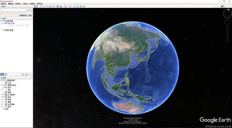 GOOGLE EARTH PRO|電腦版