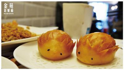 金苑茶餐廳-20
