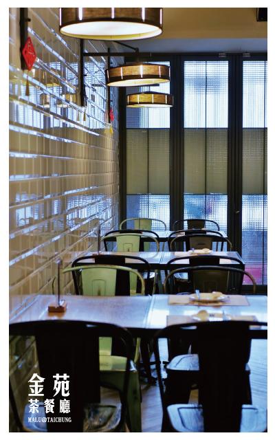 金苑茶餐廳-4