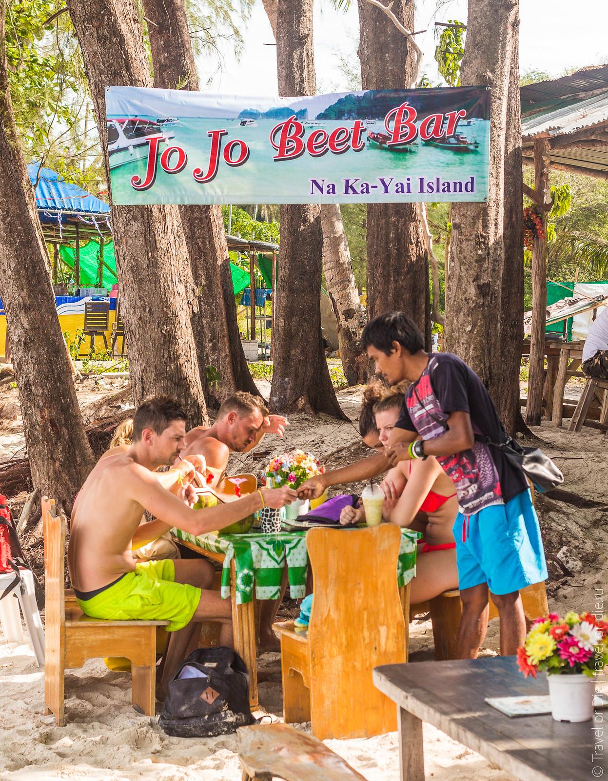 Ko-Naka-Island-остров-Нака-Phuket-9199