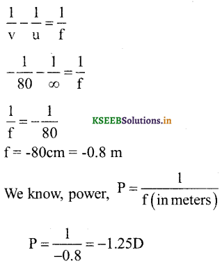 Karnataka SSLC Science Model Question Paper 3 with Answers 8