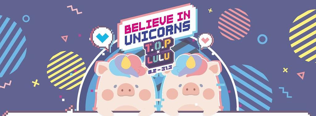 罐頭豬 LULU 化身3米高巨型版!香港 T.O.P This is Our Place x Toyzeroplus 特別活動「Believe in Unicorns」超療癒展開~