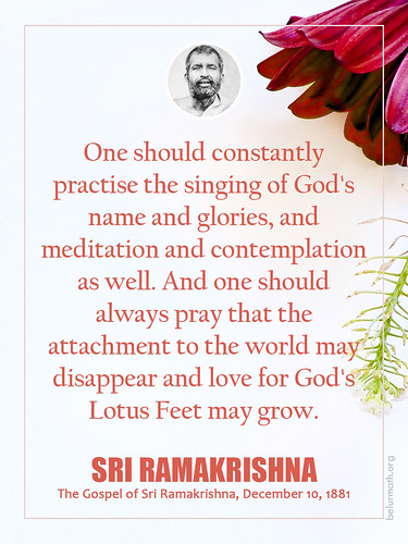 Inspiration | Quotation | Sri Ramakrishna