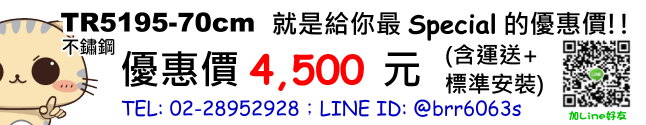 49536533451_4d7b7097f6_o.jpg