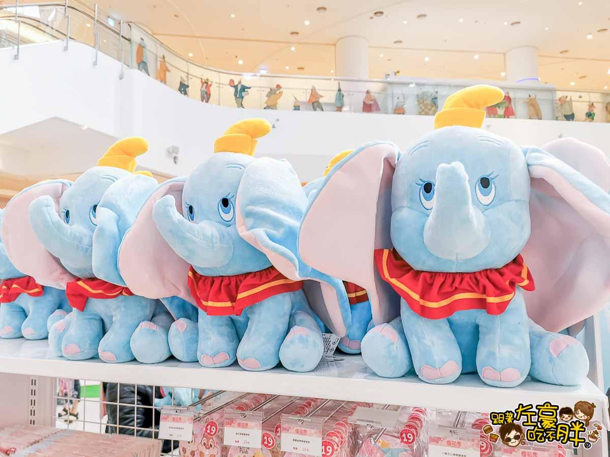 迪士尼櫻花季 小飛象 草衙道限定店-3