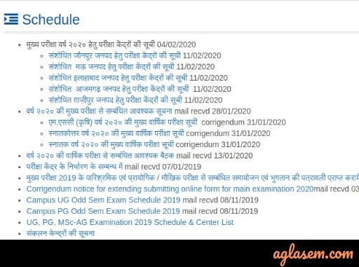 VBSPU Exam Schedule