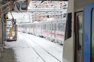Trains delayed