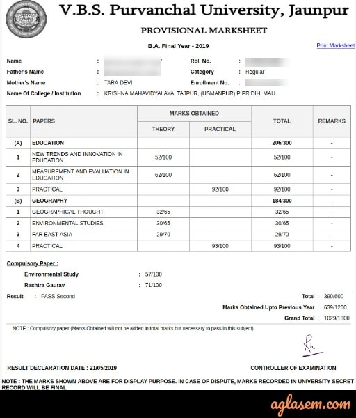 VBSPU Provisional Mark Sheet