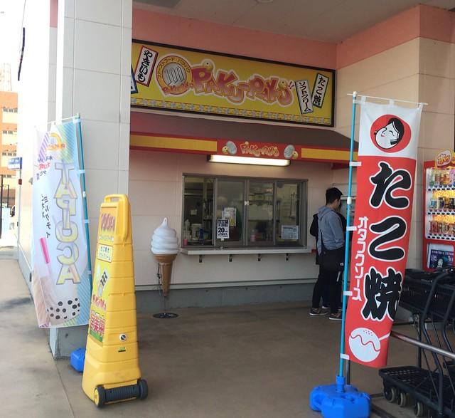 ラムー金沢駅西店