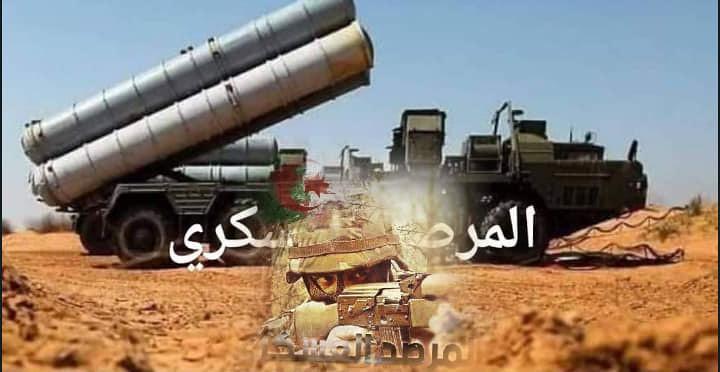 الجزائر منظومات الدفاع الجوي [ S-400 /  الجديد  ]   - صفحة 4 49538588803_0c10704bc1_b