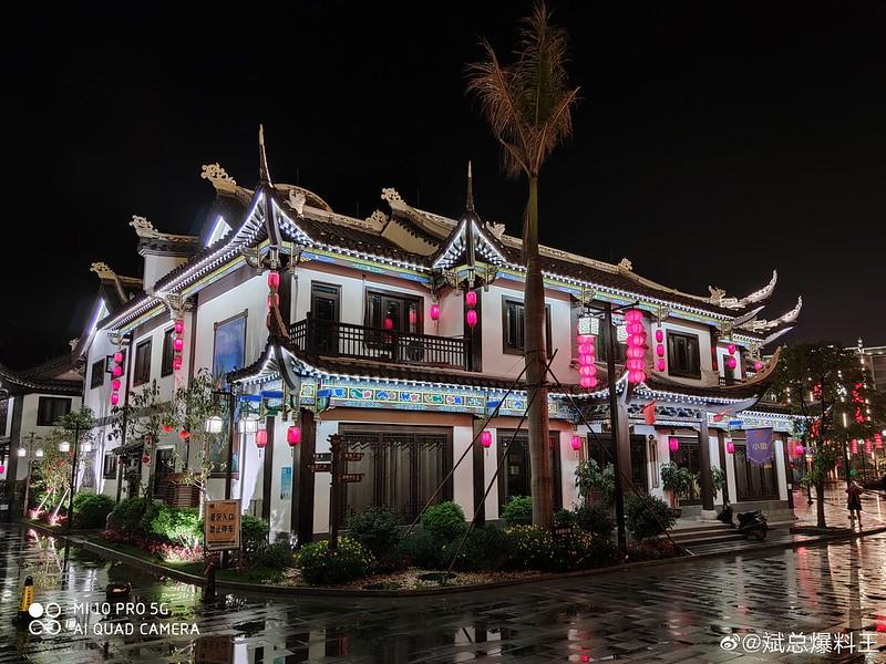 Xiaomi Mi 10 Pro Noche