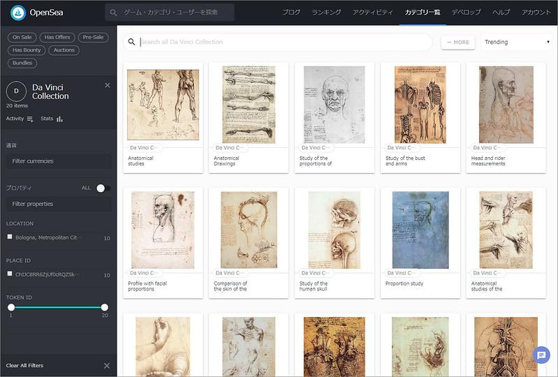 Da Vinci Collection_001_枠線付き_001_2020-02-16_5-03-47