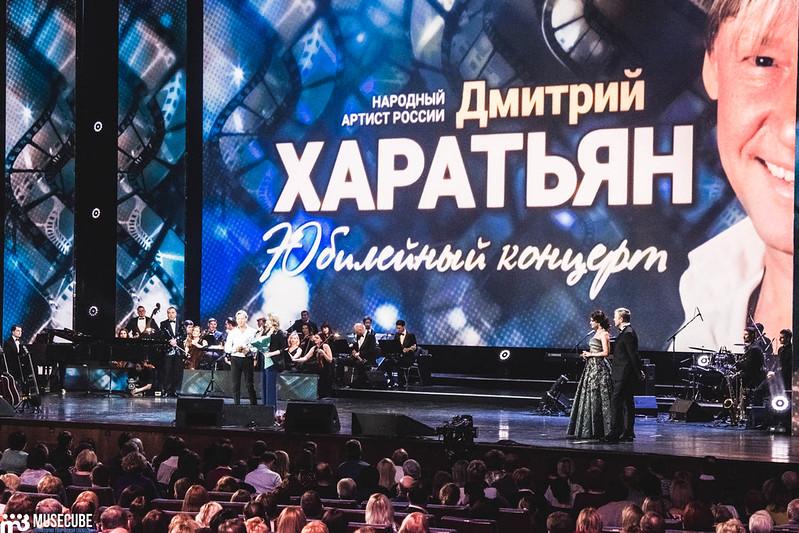 Харатьян_ГКД_12022020_126