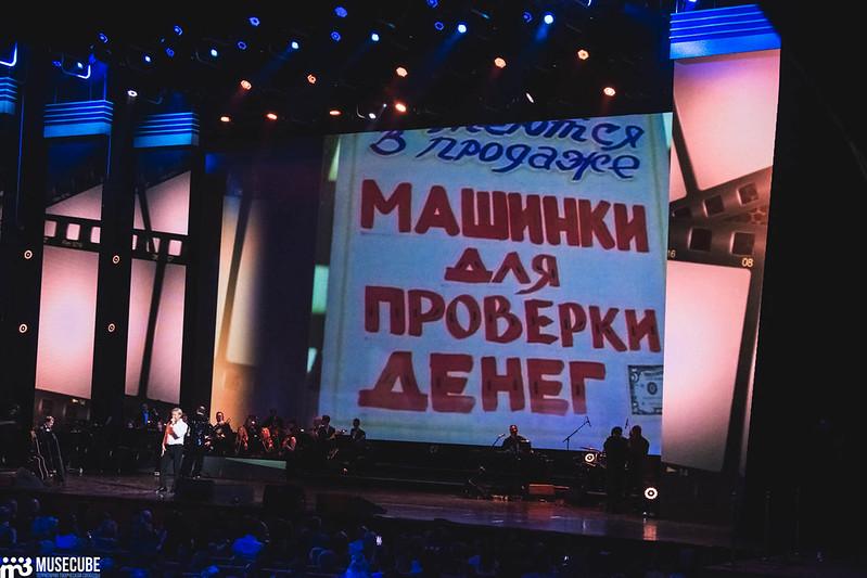 Харатьян_ГКД_12022020_017