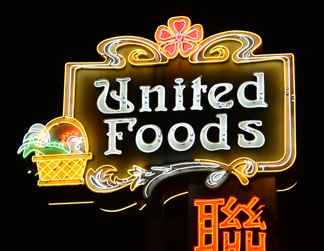 United Foods Sign Chinatown Los Angeles, California