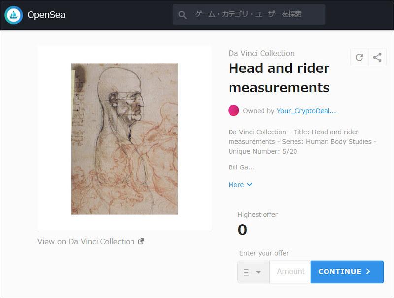 Da Vinci Collection_Head and rider measurements_001_枠線付き_001_2020-02-16_5-08-24