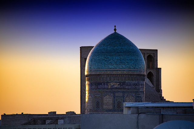 A Madrasa In Bukhara, Uzbekistan