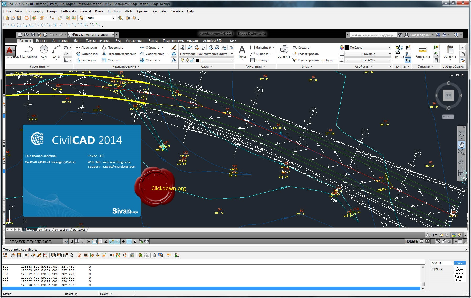 Working with Sivan Design CivilCAD 2014.1 full