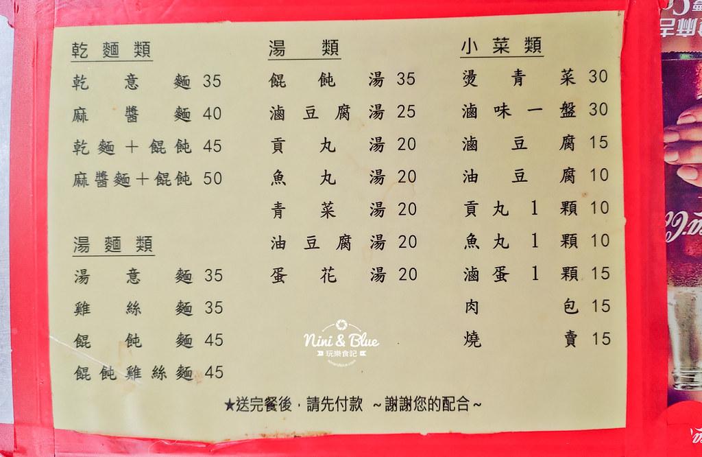 高家意麵 台中火車站01