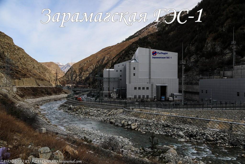 Как запускали Зарамагскую ГЭС-1 на Северном Кавказе 2