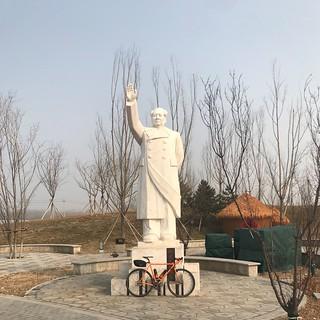中國北京市大興區瀛海地區紅星集體農莊