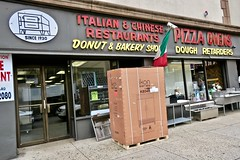 Bari Restaurant and Pizzeria Equipment, New York, NY