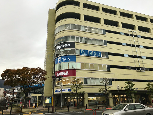 471-Japan-Beppu