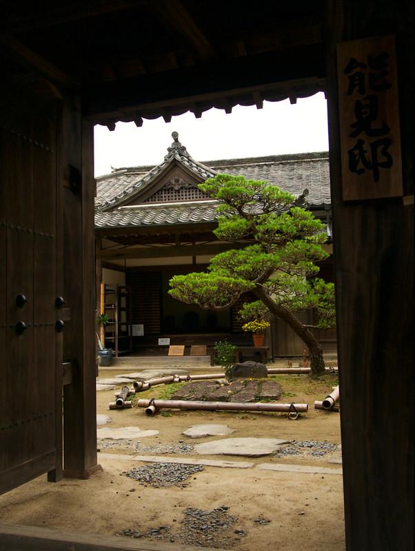 431-Japan-Kitsuki