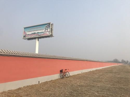 中國北京市大興區瀛海地區
