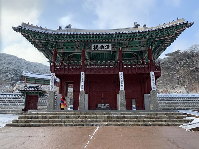 Южная Корея. Сеул 2020. South Korea. Seoul