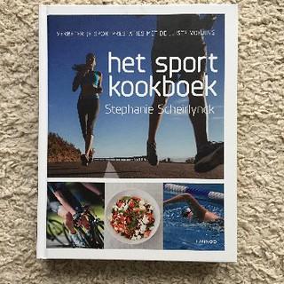 Kookboeken4