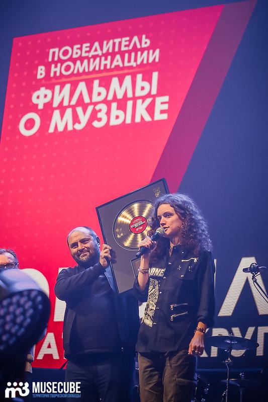ChartovaDuzhina_075