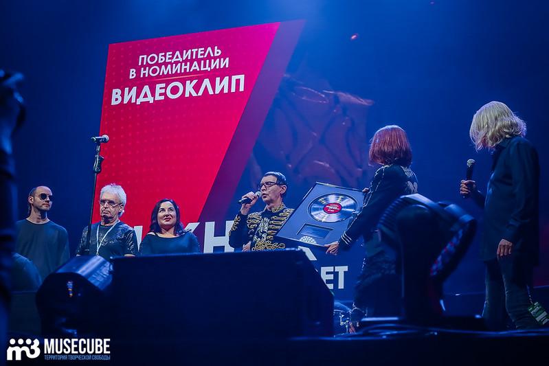 ChartovaDuzhina_040