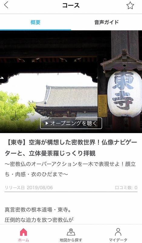 touji_10
