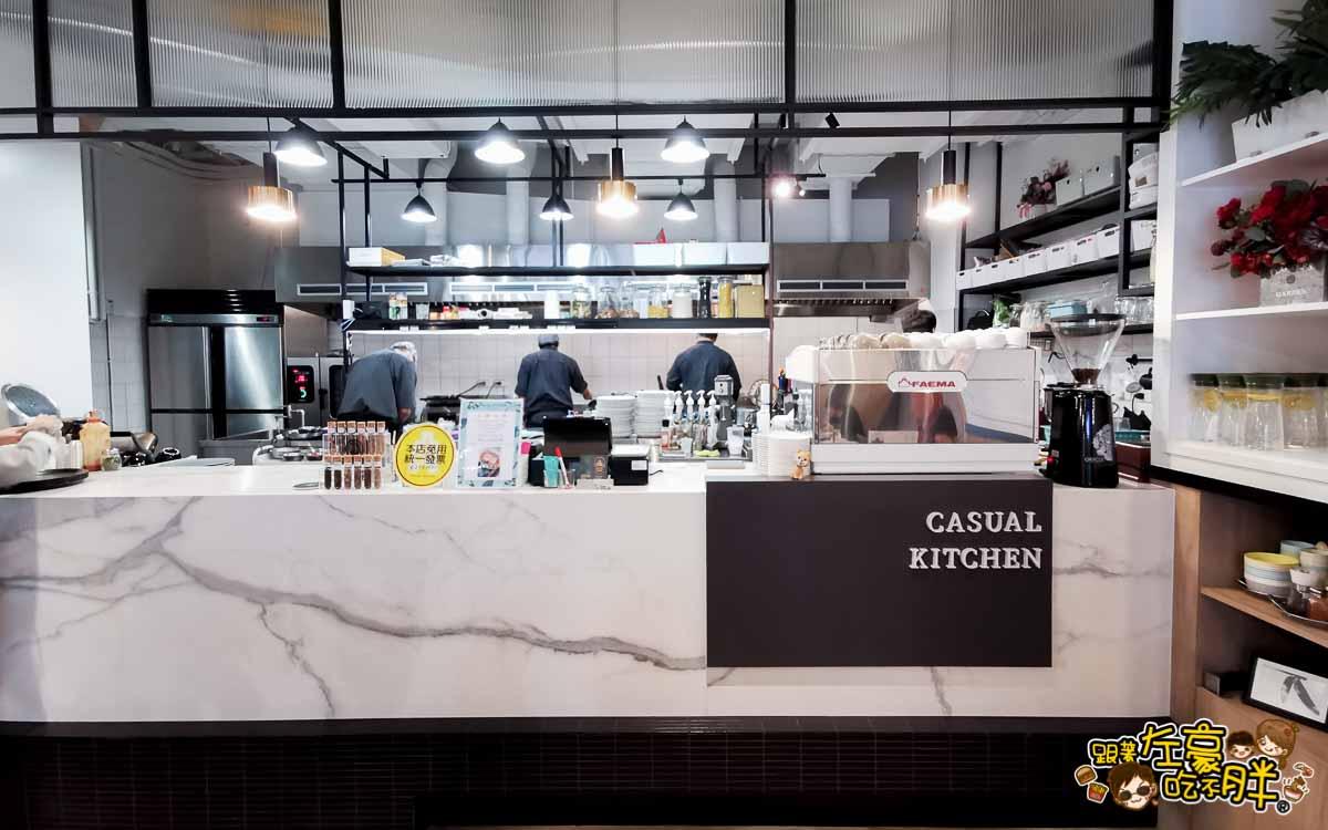 夏佐廚房 Casual Kitchen-42