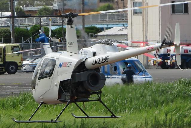 JA22NF Tokyo Heliport 26 September 2019