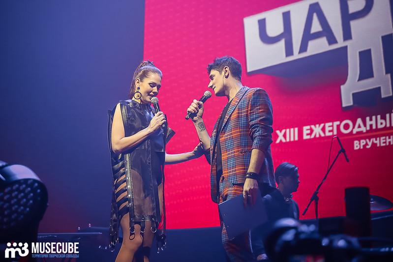ChartovaDuzhina_111