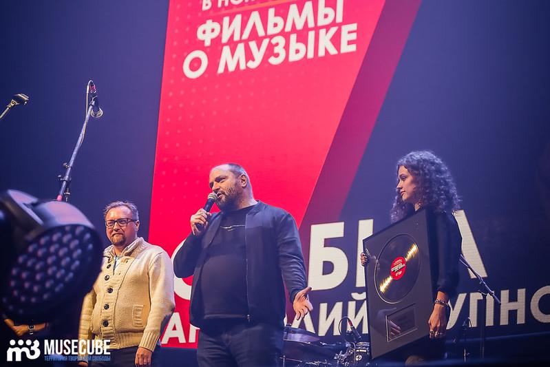 ChartovaDuzhina_077