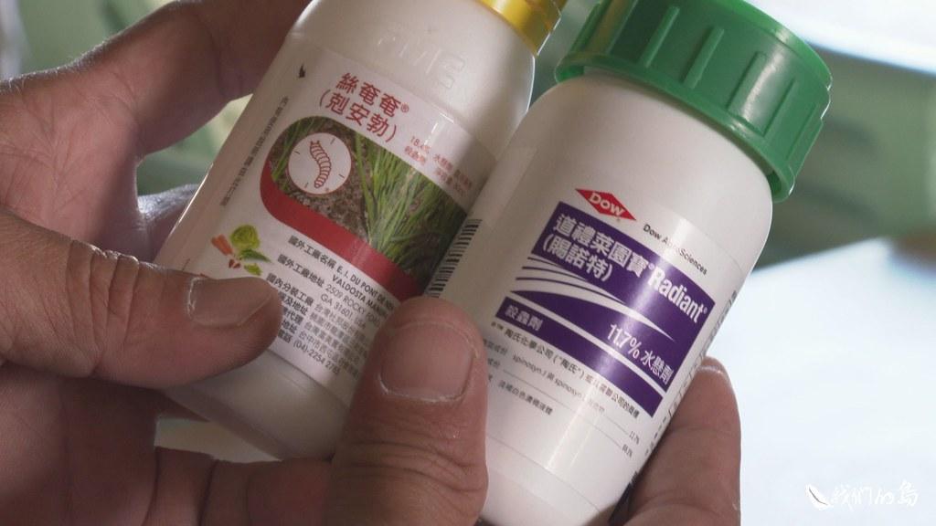 目前防檢局參考國外研究,公告十一種針對秋行軍蟲害的推薦用藥。