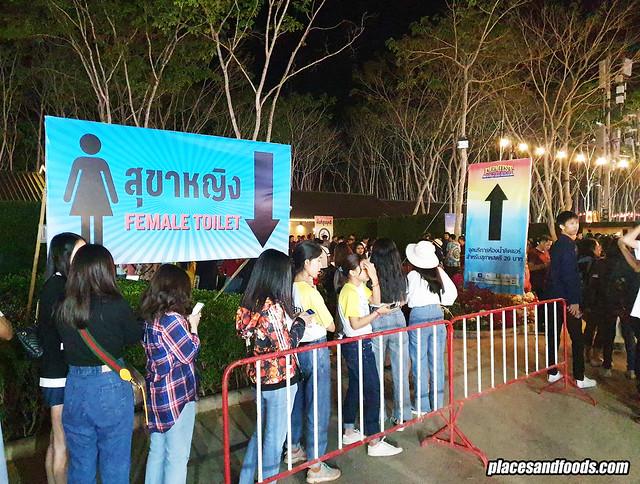 singha park balloon fiesta 2020 toilet