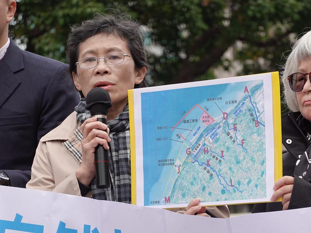 新科立委陳椒華批評三接工程缺乏完整鑽井資料,要求立即停工。