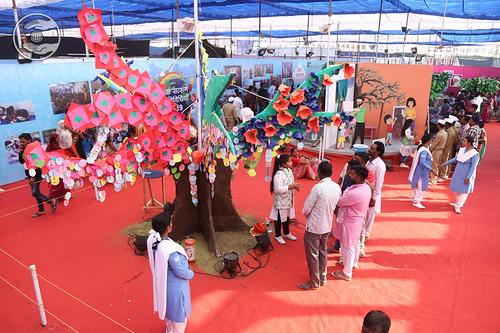 Bal Pradarshani