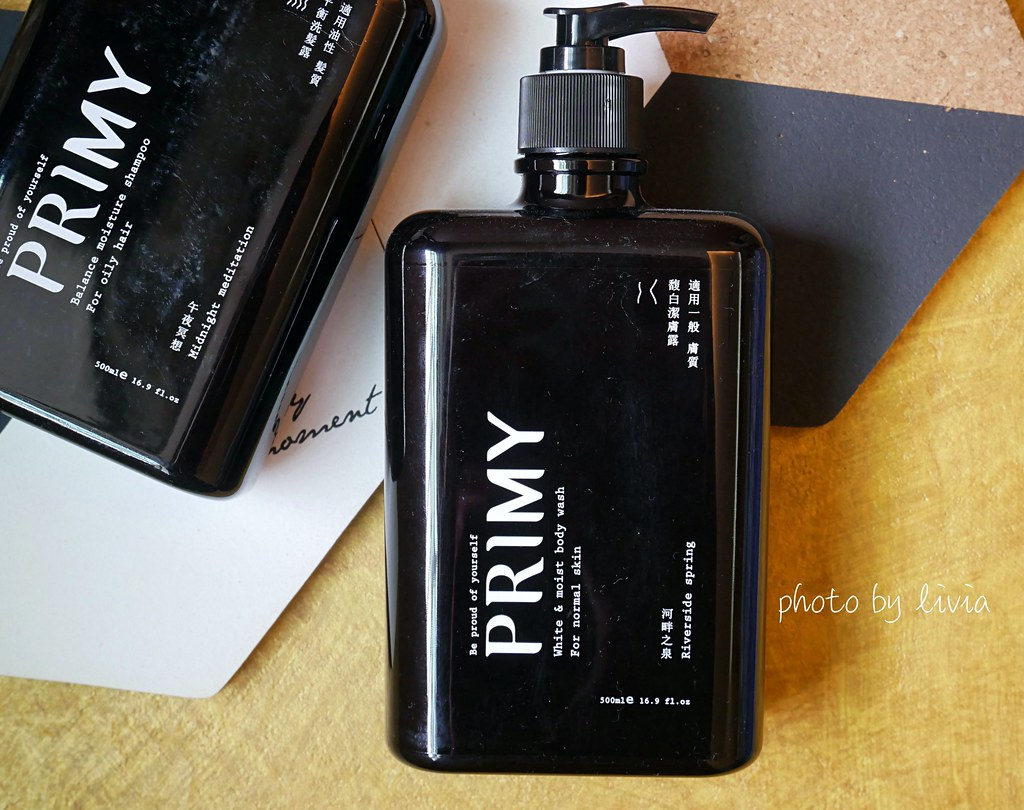 PRIMY3