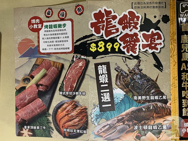 燒肉眾文心店