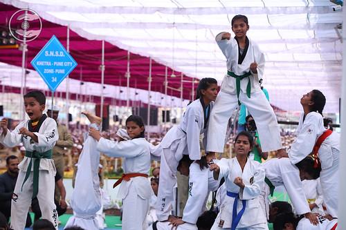 Karate, Pune