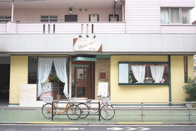 東京都荒川区町屋 カフェダンドリオン