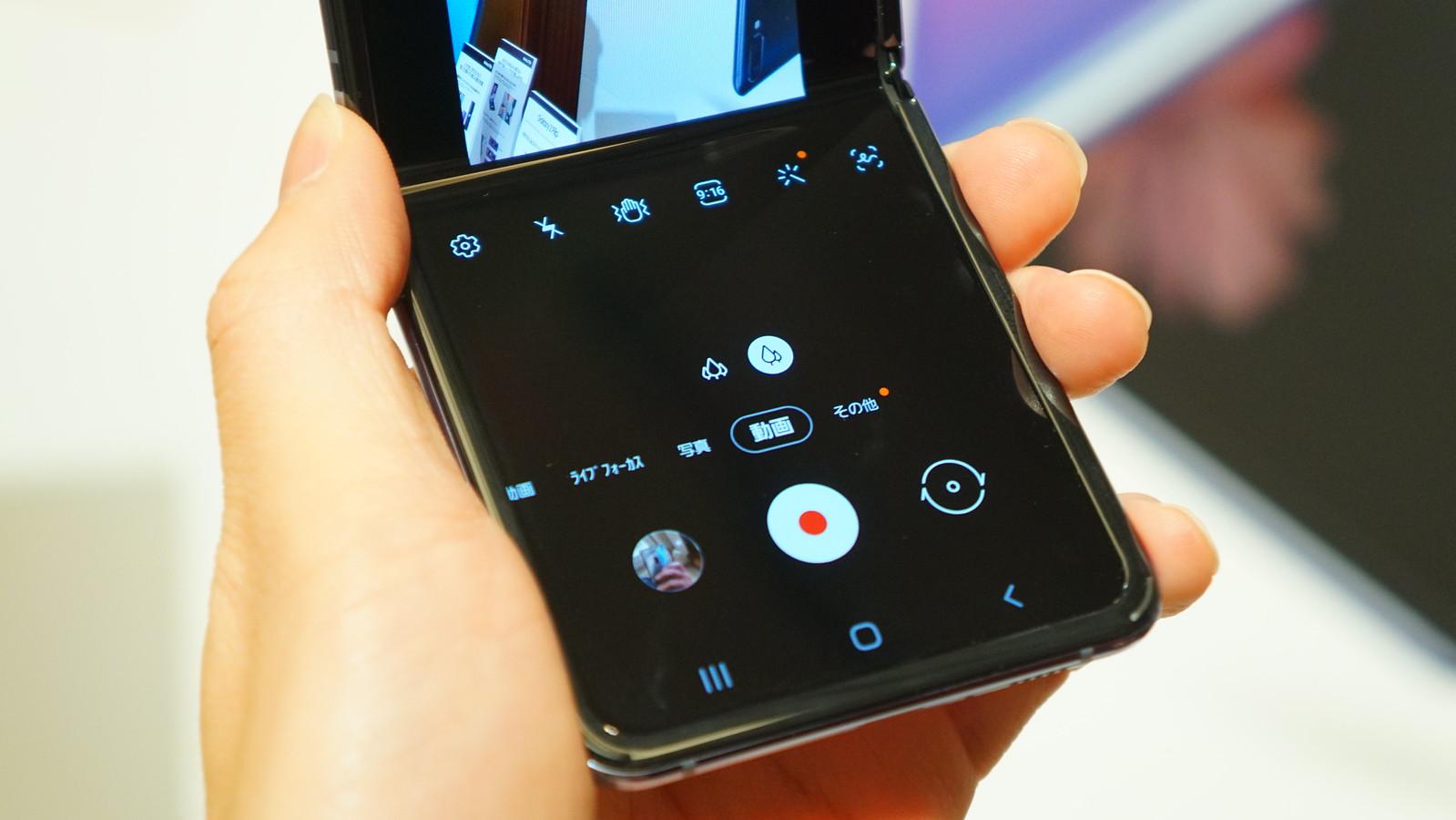 フレックスモードでは画面下部に操作ボタンが表示される