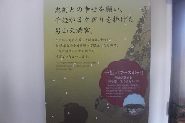 himejijo001