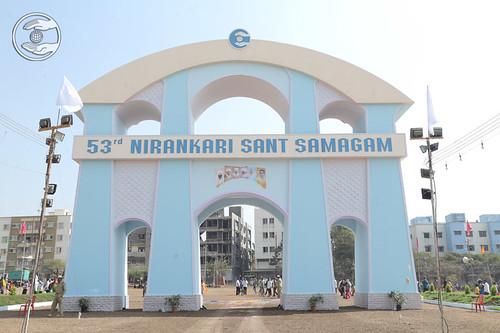 Samagam Gate