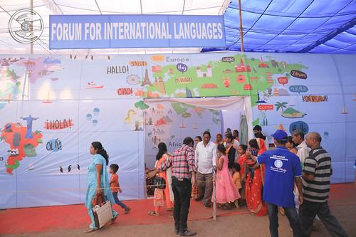Forum for International Languages